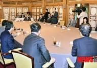 새누리당-정부-청와대 회의