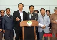 격앙된 옛 청원 민간단체 관계자들