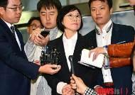 '세월호 유가족 대리기사 폭행 사건' 연루 김현 의원, 경찰 출석