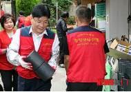 연탄나눔 활동 재개한 충북연탄은행