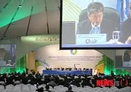 [CBD COP12]제12차 생물다양성협약 당사국총회 6일 본격 개막