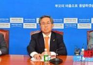 새정치연합, 2주차 국감 전면전…세월호·朴정부 적폐 부각