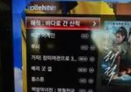 [단독]올레tv, 극장 동시 상영작 기준 강화키로…작은 영화들 생존권 위기