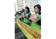 '학교급식실 노동환경 개선하라'