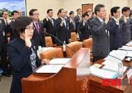 [2014국감]중앙환경분쟁조정위원회 등 국정감사