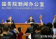 올 3분기 경제성장률을 발표하는 중국 국가통계국