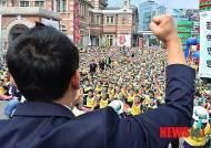 """""""집회 소음을 전화벨소리보다 작게?""""…시민단체 '반발'"""