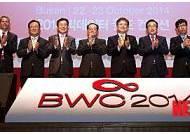 BWC 2014