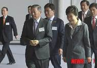 LG사이언스파크 기공식 참석한 박 대통령