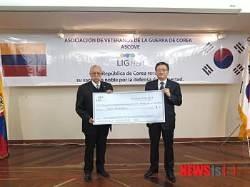 LIG넥스원, 콜롬비아 '한국전 참전용사회'에 성금 3만달러 전달