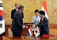 한국원자력연구원-네덜란드델프트공대 연구협력 양해각서(MOU) 체결