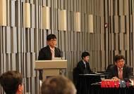 한국법제연구원-한국국제경제법학회 공동 국제학술대회