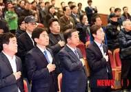 인덕원~수원 복선전철건설사업 대토론회