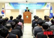 김인수 신임 국민권익위원회 부위원장 겸 사무처장 취임식