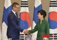 """[종합]朴대통령 """"동북아평화구상, 헬싱키 프로세스가 모델"""""""