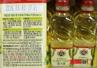 "CJ제일제당, GMO대두로 식용유 제조…""소비자엔 공개 안 해"""