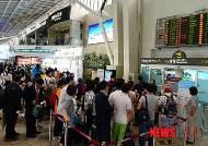 김포공항, 단거리 국제선 기능 확대한다