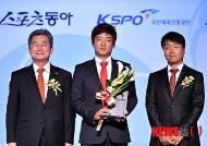 김승혁, '남자프로골프 올해의 선수상 수상'