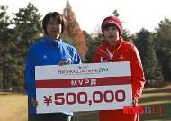 한일여자프로골프 국가대항전 MVP 김효주