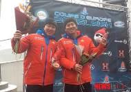 봅슬레이 원윤종·서영우, 유러피언컵 4차 대회 은메달