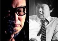 정진우 감독·고 김기영 감독, 영화인 명예의전당 헌액