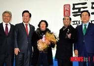 독도평 화상 수상자 김성도, 김신열 부부