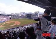 [프로야구]내년 시즌 3월28일 개막, 팀당 144경기