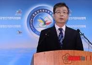 통진당 위헌정당 해산결정 관련 중앙선관위 브리핑