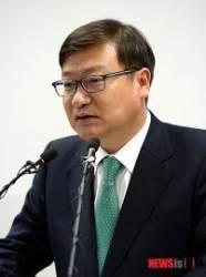 [일문일답]정점식 법무부 위헌정당대책TF 팀장
