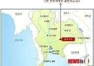 포스코엔지니어링, 태국 플랜트 공사 1억2300만 달러 수주
