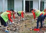 대전보건대 '베트남 라오까이성 행복프로그램' 참여