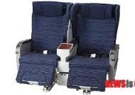 日항공 ANA, 성탄절 맞이 퇴역 보잉 747 1등석 의자 판매