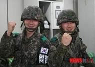 GOP 박민진 소위, 새해에도 '위국헌신 군인본분'