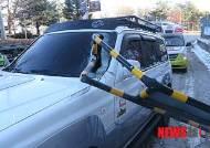태백시, 매봉산풍력발전단지 겨울철 차량통제