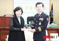 홍기현 음성경찰서장 장학기금 등 기부