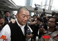 홍콩 反中 성향 매체, 화염병 테러당해