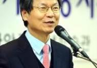 강연하는 천정배 전 법무부 장관