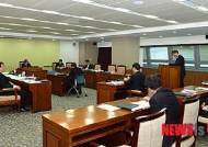 충남도의회, 도 재난안전연구센터 설치 제동