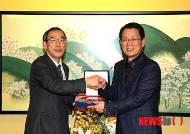 '고래도시' 울산 남구, 일본 아바시리와 문화교류 협약