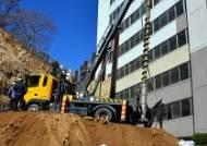 옹벽붕괴 피해 보상작업 착수…보상심의위 구성