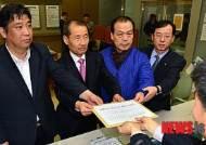 소상공인 단체들, 대형마트 의무휴업 탄원서 제출