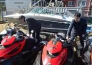 대포 레저보트-제트스키 불법유통 일당 구속