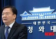"""靑, 개각연기 가능성에 """"인준 절차가 관건"""""""