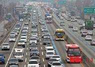 [고향가는 길]장거리 운전 위해 '단기운전자확대특약'