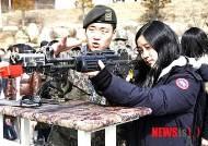 사격훈련 체험하는 대원국제중학교 여학생