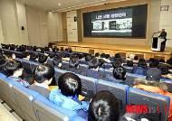 안보영상 시청하는 대원국제중학고 학생들