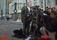 IS 가담하려다 체포된 남성의 변호사 기자회견