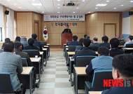 한국폴리텍대학 대전,외래교수 초청 간담회