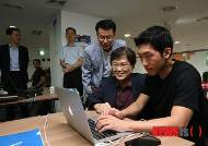 '드림엔터' 개관 1주년…한국판 '구글 캠퍼스'로