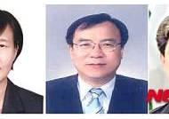 환경운동연합 새 대표에 권태선·박재묵·장재연 선출